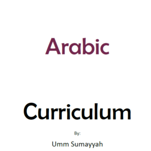 Kindergarten Arabic Curriculum