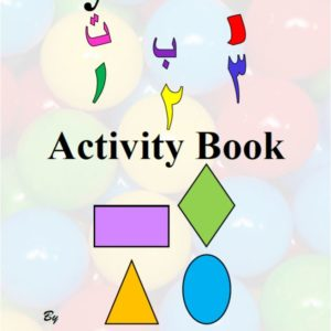 My Arabic Activity Book