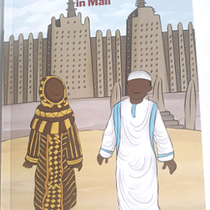 Fatima and Nabil Spend Ramadan and Eid in Mali